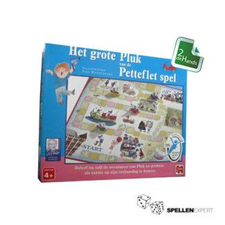 Het grote Pluk en de Petteflet spel   Spellen Expert
